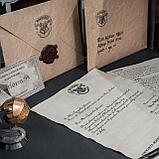 Именное письмо из Хогвартса, фото 5