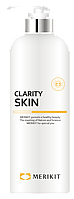 Тоник для лица Merikit Clarity  Skin