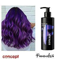 Concept, Пигмент для волос прямого действия Fashion Look, фиолетовый, фото 1