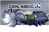 Вентиляторы ZIEHL ABEGG, фото 1