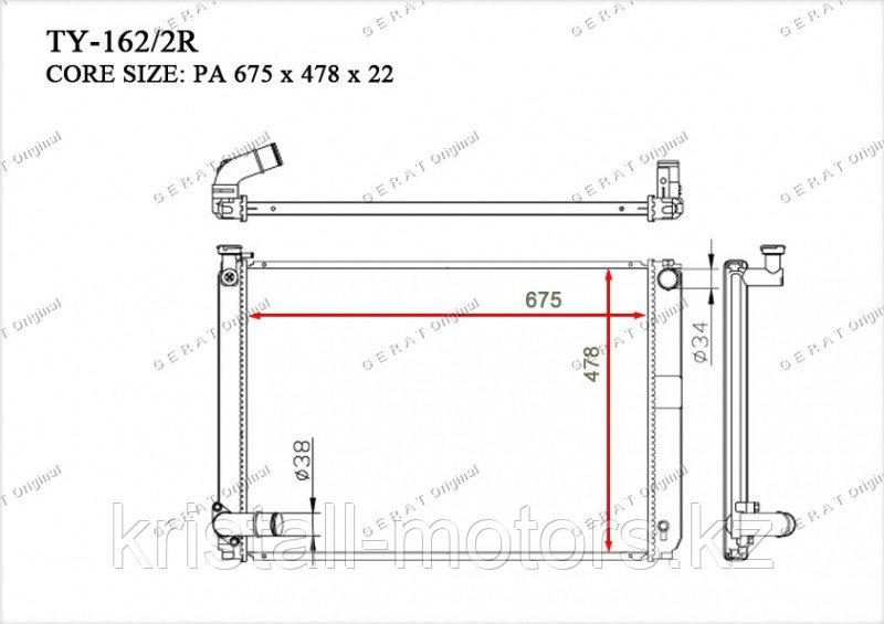 Радиатор охлаждения DENSO LEXUS RX400H 3.3IH 3MZFE 05-09 АКПП