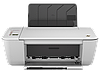 HP МФУ A9U23C струйное цветное Deskjet Ink Advantage 2545 All-in-One