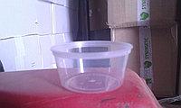 Соусник одноразовый 30 мл пластиковый (плотный) прозрачный