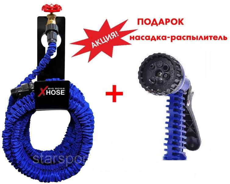 Шланг для полива X-Hose 100ft (30 метров)