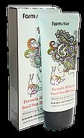 FarmStay All-in-one Snail Sun BB-Cream Тональный BB-крем 3 в 1 для лица c экстрактом улитки 50 мл