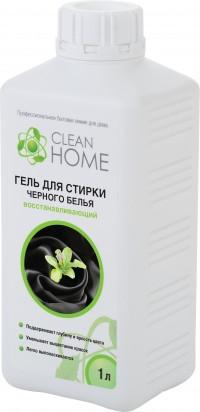 CLEAN HOME Гель для стирки черного белья сохраняющий цвет