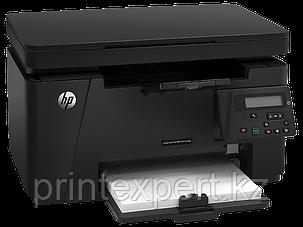 МФУ принтер HP LaserJet Pro MFP M125nw(CZ173A) , фото 2