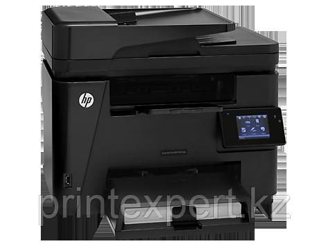 МФУ принтер HP LaserJet Pro M225dw(CF485A)
