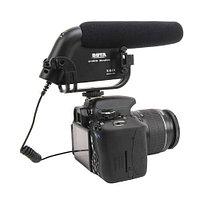 Направленный стерео микрофон BOYA BY-VM190 для видеокамер/фотоаппаратов