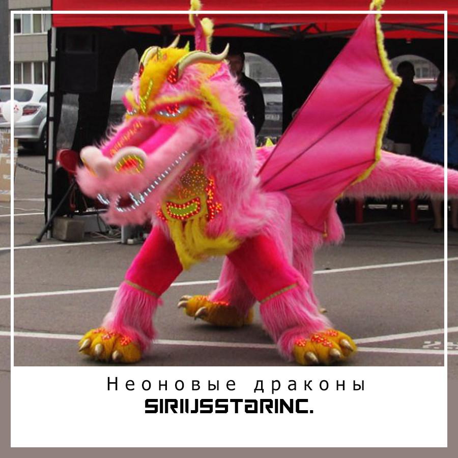 Неоновые драконы