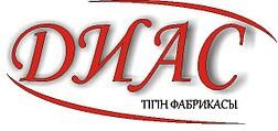 Интернет-магазин спецодежды и униформы Швейной фабрики ДИАС
