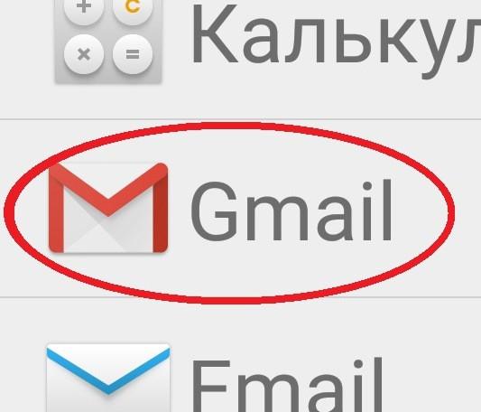 Совет 15. Как пользоваться электронной почтой Gmail ?