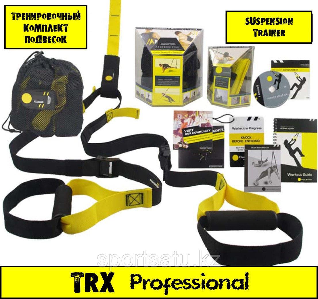 Петли TRX профессиональные в оригинале (тренировочные петли)