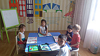 Baby School - the best kindergarten for your children, фото 1