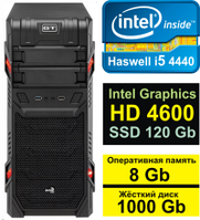 Компьютер от Q7 в Алматы и в Астане | Системный блок Intel Core i5 4440 (3.2 GHz) DDR3 8Gb HDD 1Tb SSD120
