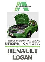 Амортизаторы (упоры) капота для Renault Logan