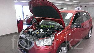 Амортизаторы (упоры) капота для Datsun on-DO\mi-DO (2 амортизатора)