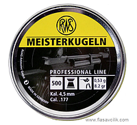 Пули RWS Meisterkugeln Rifle 4.5mm 0.53g (500pcs)