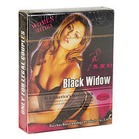 Black Widow (Golden Fly)
