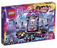 41105 Lego Friends Поп-звезда: Сцена