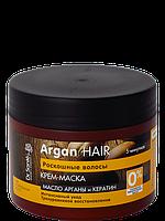 Dr. Sante «Argan Hair» Маска «Роскошные волосы» 5 минутная