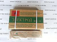 Электроды МР-3 диам. 3,2 мм. про-во Китай