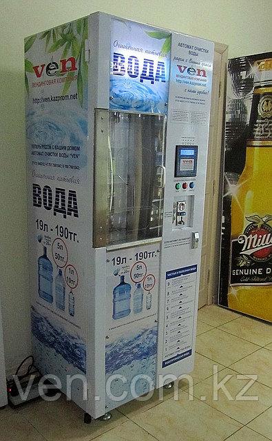 Автомат очистки воды Ven в Астане