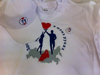Нанесение фото, надписи, логотипа на футболку, кружку, кепку, фото 1