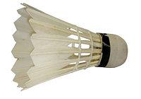 Воланы для бадминтона с натуральной перьевой юбкой -- 12 шт., фото 1