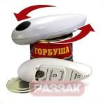One Touch Can Opener Открывашка ВАН ТАЧ, фото 1