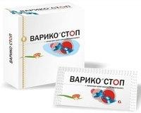 """Средство от простуды """"ИНФЛЮ-СТОП"""", концентрат сухой, 10 пакетов по 10 г."""