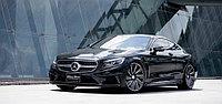 Оригинальный обвес WALD Black Bison для Mercedes-Benz S-class W222