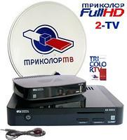 Спутниковый комплект цифрового телевидения GS E501/GS C591