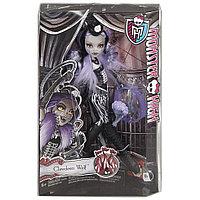 Кукла Монстр Клодин Вульф, Monster High Freak du Chic  - Clawdeen Wolf
