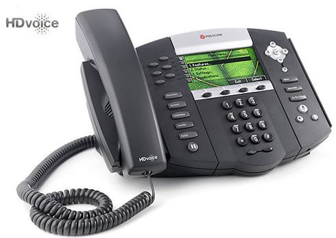 Телефон Polycom SoundPoint IP 670 6-line color display IP phone with HD Voice (2200-12670-122)