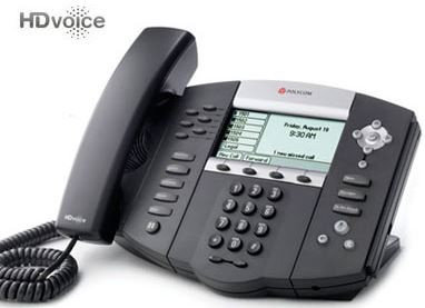 Телефон Polycom SoundPoint IP 650 6-line IP phone with HD Voice (2200-12651-122)