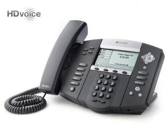 Телефон Polycom SoundPoint IP 560 SIP 4 line IP desktop phones with HD voice (1 GBIT) (2200-12560-122)