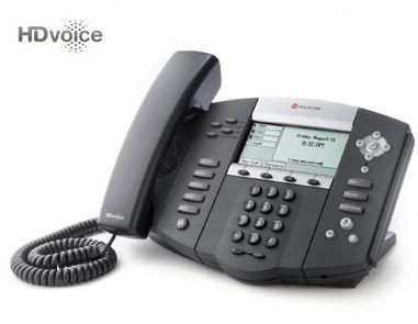 Телефон Polycom SoundPoint IP 550 SIP 4 line IP desktop phones with HD voice (2200-12550-122)