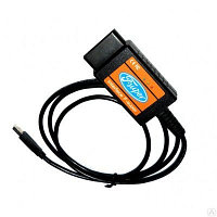 FORD Scanner (Formidable) USB сканер