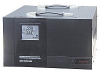 1000/1   АСН Стабилизатор ЭМ, фото 1