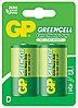 Батарейки R20 D 2 шт GP Batteries Greencell