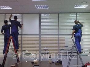 Тонирование и укрепление стекол, перегородок, витражей в Астане