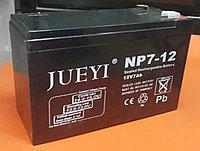 Аккумулятор на UPS 12V 7Ah /20HR