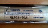Фильтр для воды RO VONTRON ULP31-4021, фото 2