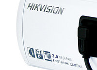 IP камера Hikvision IP камера DS-2CD853F-E (2M Pixels, ePTZ)