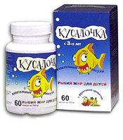 КУСАЛОЧКА рыбий жир для детей 60кап, фото 1