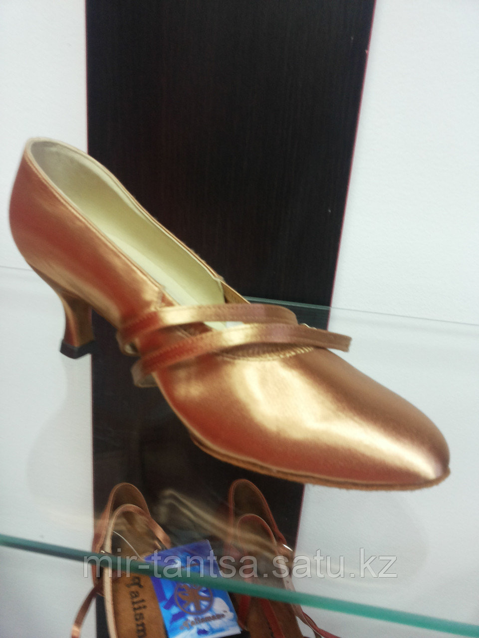 Туфли для танцев, стандарт