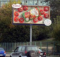 3d реклама