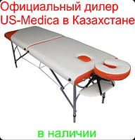 Массажная кушетка US MEDICA Super Light
