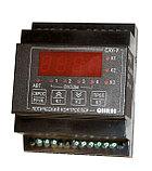 Контроллер для управления насосом ОВЕН САУ-У, фото 2